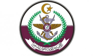 Qatar Armed Forces, Doha/Qatar