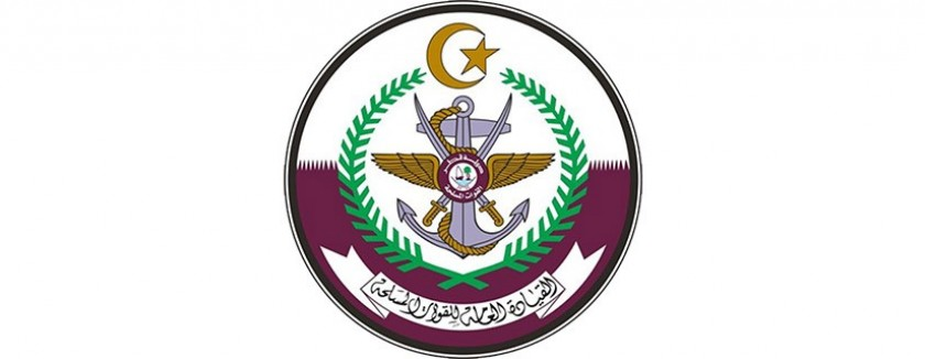 Qatar Armed Forces, Doha/Qatar